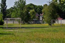 Путевки в Лагерь Любич